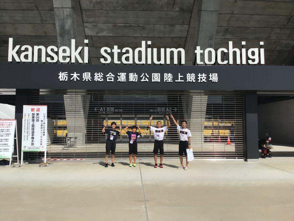 関東選手権